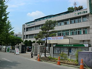 Sangdang-gu - Sangdang-gu office