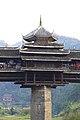 Sanjiang Chengyang Yongji Qiao 2012.10.02 17-51-34.jpg