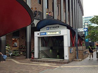 Sannomiya-Hanadokeimae Station metro station in Kobe, Hyogo prefecture, Japan