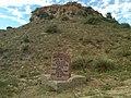 Santa Fe Trail stone marker 1906 at Cimarron National Grassland (a926fa5bbbf94744a7c2838225e39a1b).JPG
