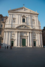 Chiesa Nuova Roma Wikipedia