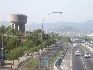 Pedro Aguirre Cerda, Chile City and Commune in Santiago Metro., Chile