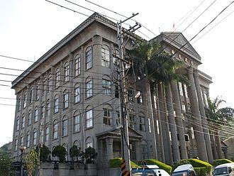 Sanxia District - Sanxia District office