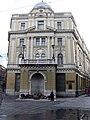 Sarajevo Finance ministry2.jpg