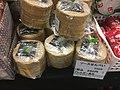 Sauce senbei for sale - Tokyo - July 1 2020.jpeg