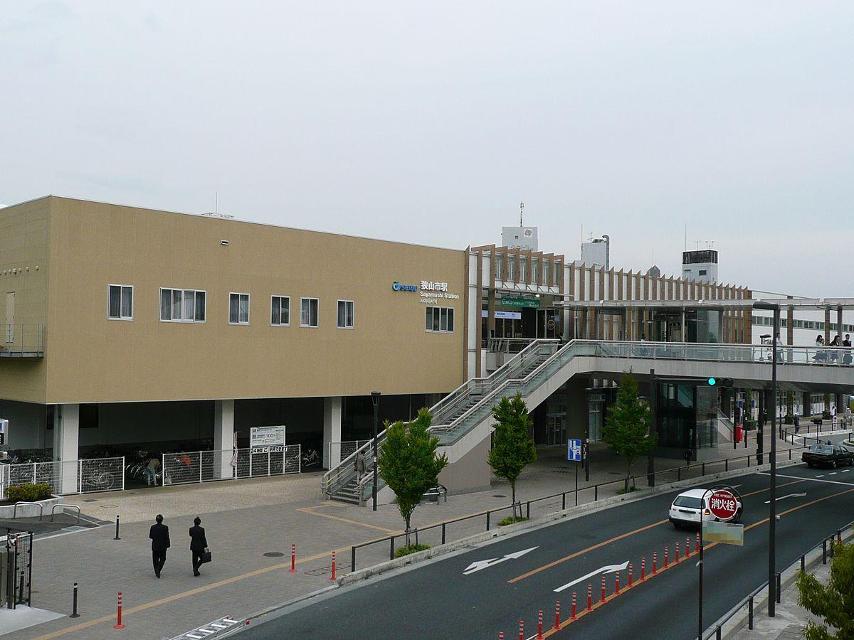 Sayamashi Station - Wikipedia