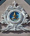 Sbs tower seal.jpg