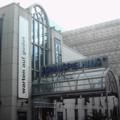 Schauspielhaus Dortmund 2008.png