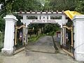 School gate of St. Paul's School, Darjeeling.jpg