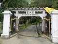School gate of St. Paul's School, Darjeeling.jpg