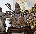 Schussenried Chorgestühl rechts Wappen Abt Innozenz Schmid.jpg