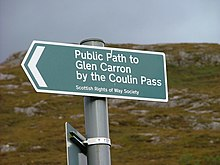 Photograph of a sign indicating a Scottish public path