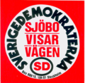 Sd sjobo-visar-vagen.png