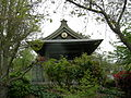 Seattle Buddhist Church bell 06.jpg