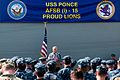 Secretary of Defense Chuck Hagel, at lectern, speaks to troops and merchant mariners aboard the afloat forward staging base USS Ponce (AFSB(I) 15) in Bahrain Dec. 6, 2013 131206-N-IZ292-140.jpg
