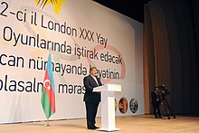 Seeing-off ceremony for Azerbaijani sportsmen to represent the country at the London 2012 Summer Olympic Games 7.jpg