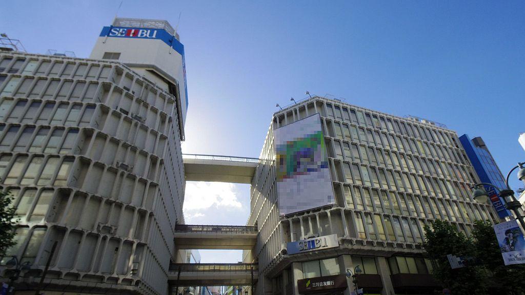 Seibu Shibuya Store
