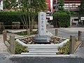 Senso-ji old Pagoda 01.JPG