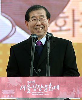 Seoul Kimchi Making Sharing Festival 03.jpg