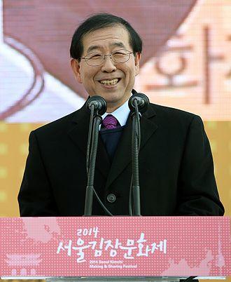 Mayor of Seoul - Image: Seoul Kimchi Making Sharing Festival 03