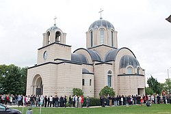 Serbian Orthodox Church in Mississauga, Ontario.jpg