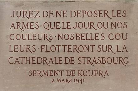 A plaque commemorating the Oath of Kufra in near the cathedral of Strasbourg Serment de Koufra 2 mars 1941.JPG