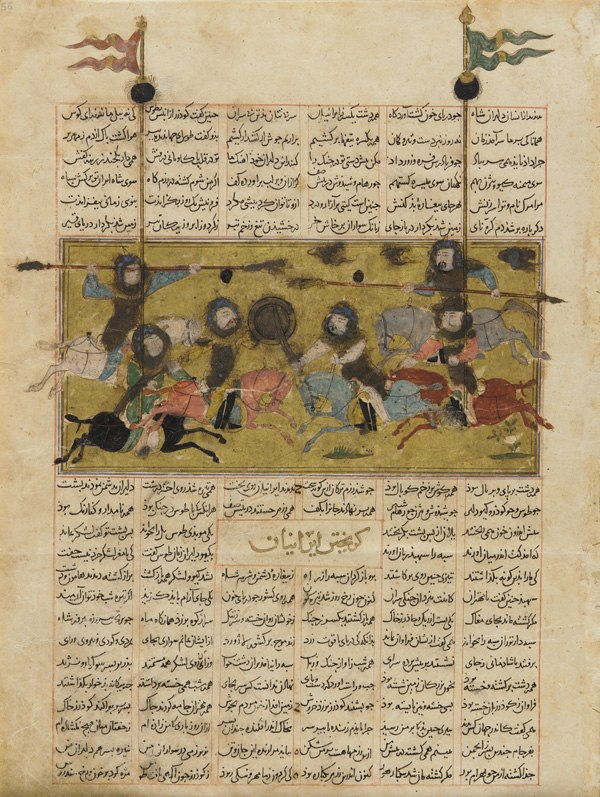 Shahnameh - A battle between the hosts of Iran and Turan during the reign of Kay Khusraw