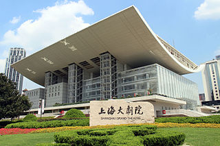 Shanghai Grand Theatre opera house and concert hall in Shanghai, China