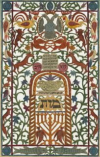 Jewish paper cutting
