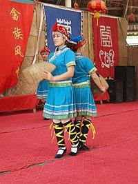 She people traditional dance performance in Huanglongyan, Heyuan, Guangdon.jpg