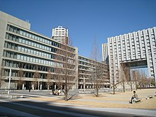 Shibaura Institute of Technology.JPG