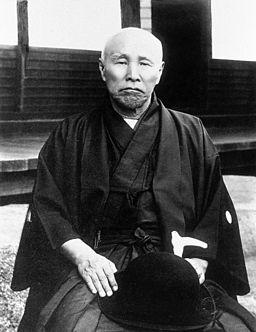 Shigenobu Okuma kimono