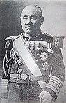 Shigetarō Yoshimatsu.jpg