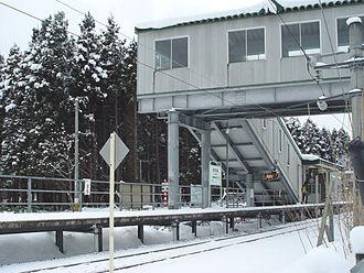 Shin-Aomori Station - Shin-Aomori station in January 2003 before rebuilding