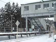 Shin-Aomori Station - Wikipedia, the free encyclopedia