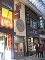 Shinsaibashi 16.JPG