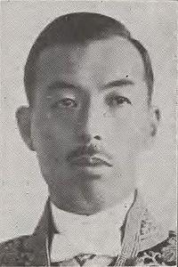 Shirane Takesuke.jpg