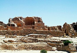 Shivta ruins in the Negev.jpg