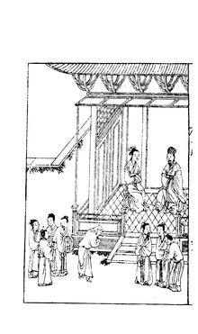 Sibu Congkan0265-劉向-劉向古列女傳-3-1.djvu