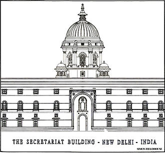 Secretariat Building, New Delhi - Elevation of Secretariat Building, showing the four chhatris around the central dome.