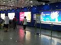SiuBakZaam Concourse.jpg