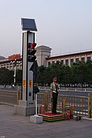 Solar Energy Powered Traffic Light