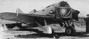 Development of Chinese Nationalist air force (1937–45) - A Polikarpov I-16 with Chinese insignia. The I-16 was the main fighter plane used by the Chinese Air Force and Soviet volunteers.