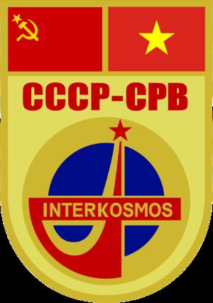 Phạm Tuân - Image: Soyuz 37 patch