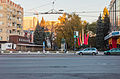 Square near Proletariy cinema, Voronezh (2015).jpg