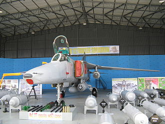 Sri Lanka Air Force - A Mig-27 of the No. 12 Squadron
