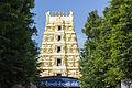 Srisailam Entrance Gopuram.jpg