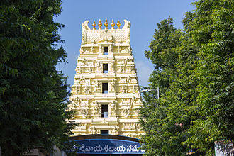 Nallamala Hills - Image: Srisailam Entrance Gopuram