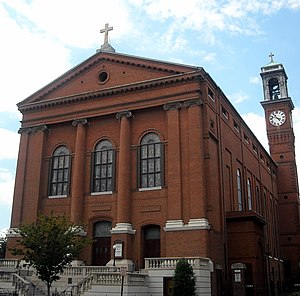 St. Aloysius Church (Washington, D.C.) - Image: St. Aloysius Church