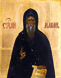 St. Maron.jpg